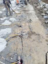 土石方矿山开采免放炮静态分裂岩石机械哪家优惠图片