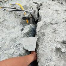 新源挖基坑硬石头道路边坡岩石清除分裂机图片