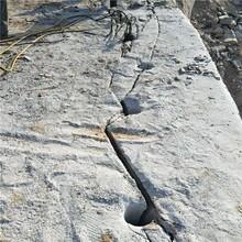 和顺花岗岩石材开挖混凝土破裂棒破裂机图片
