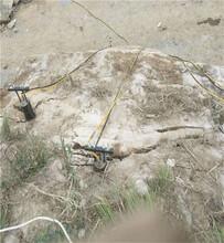 桩基拆除破裂用液压破裂机快速破石图片