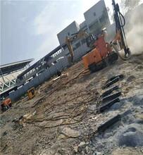 南澳路面混凝土废桩基拆除破碎设备图片