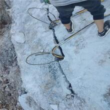 山体石块拆除液压分裂机大型劈山斧结实耐用图片
