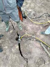 炉霍地基改造液压硬石头分裂机器图片