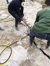 黔江井下岩石裂石机大型劈裂机不满意可退货