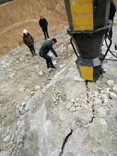 桥东区矿山开采能代替放炮破石头机器开采能用多久图片