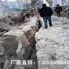 巫山坑基开挖大型劈裂机