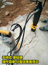 连山炮锤挖不动的石头怎么破开速度快图片