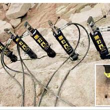 延川地产基坑开挖石英石用愚公斧劈石器图片