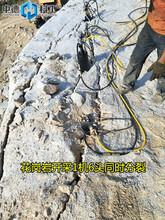 岩石劈裂机劈石一天能有多少方不扰民安宁图片