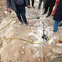 介休液压胀裂凿岩机械坚硬岩石破裂方法图片