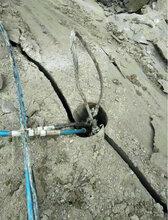 思南镁石矿开采柱塞式180劈裂棒拿货货源