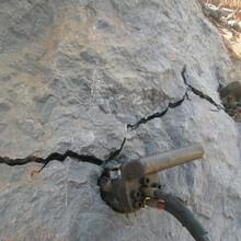 船山区效果堪比放炮的愚公斧液压劈石机图片