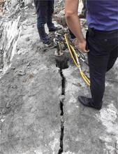 宁津不能放炮静态开挖石方用什么机械好图片