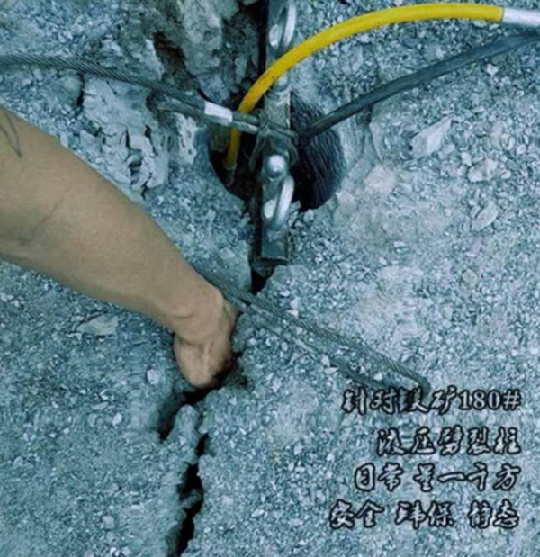 进贤专业开挖石块开采分解快速分裂机