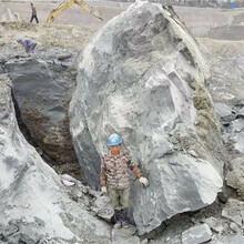 沁县开采岩石效率高的液压破石设备图片