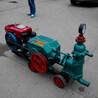 加固注浆泵