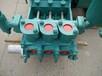 桦甸BW250卧式泥浆泵