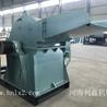 環保型木材粉碎機-木材粉碎機價格-河南利鑫機械