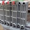 河北铸铁暖气片厂家铸铁暖气片厂家价格,铸铁暖气片规格型号