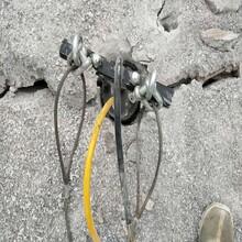 隧道破碎用大型劈裂棒马尔康县图片