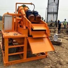 张掖市可移动式泥浆处理设备厂家报价图片