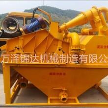 平顶山市钻井泥浆处理设备图片