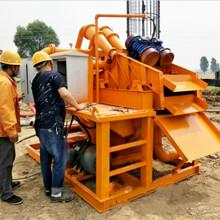 惠州市泥浆分离器制造厂家图片