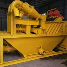 扬州市油田钻井废弃泥浆处理设备厂家价格图片