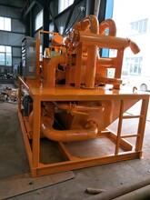 葫芦岛市选矿用泥水分离压滤机生产厂家图片
