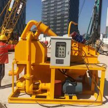海南省钻孔灌注桩泥浆处理方案销售厂家图片