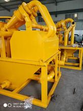 泰州市可移动式泥浆处理设备制造厂家图片