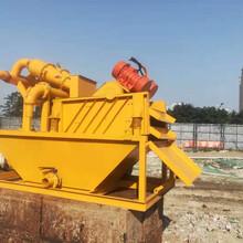 南充市矿井泥浆处理自动板框压滤机现货供应图片