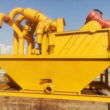抚州市顶管泥浆处理方法现货供应图片