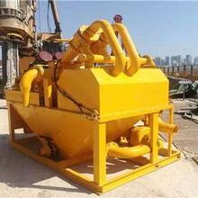 抚顺市洗沙污水处理设备咨询电话图片