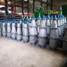 天津泥浆净化回收设备厂家电话图片