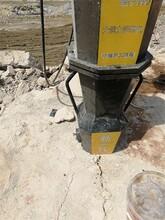 内蒙古莫力达瓦旗矿山开采裂石器劈裂机破碎锤劈裂机厂家咨询图片