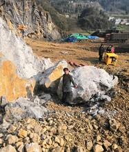 安徽宣州区静态爆破分裂棒厂家供应图片