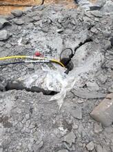 山东峄城区静态爆破大型机载式劈裂机欢迎咨询图片