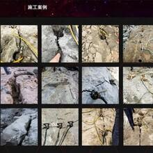 湖南采石场用劈石器可夜间施工行情价格图片