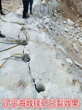 海南采石场用劈石器可夜间施工供应图片