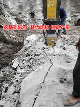 北京朝阳水压破碎岩石劈裂机调试图片注意哪些细节优图片