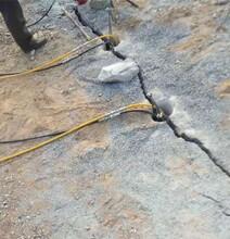 克孜勒苏柯尔克孜石料开采技术劈裂机厂家愚公斧图片