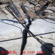 惠州市地基岩石破碎劈裂机