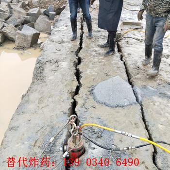 荊門市礦山石材不用爆破開挖分裂機