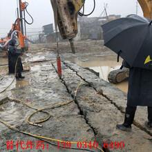 宿州市管道岩石开挖设备代替炸药采石图片