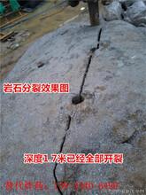 大庆市破碎锤打不动又不能爆破怎么办图片