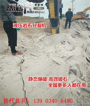 朔州市混凝土拆除破石机厂家电话