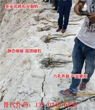 焦作市大型岩石开采静态爆破成本低图片