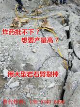 成都市没有炸药用啥破碎石头图片