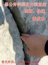 钦州市替代膨胀剂快速开采岩石设备